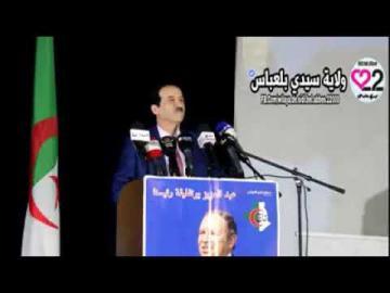 """شاب جزائري """"يبهدل"""" أحد وزراء بوتفليقة في مؤتمر صحفي"""