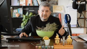 الدكتور بورباب يتحدث عن الأعشاب المقوية للمناعة ويكشف بالمعطيات سبب سرعة انتشار الجائحة