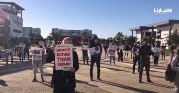 وقفة احتجاجية لطلبة المدرسة الوطنية للعلوم التطبيقية بأكادير
