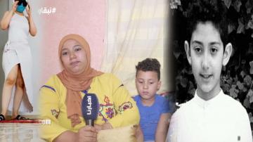 مولات الكاسكيطة تقصف قنوات روتيني اليومي وتعلق على قضية الطفل عدنان وهذا ماطالبت به