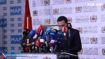 تعليق الحكومة على إضراب التجار