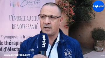 مراكش تحتضن الملتقى الفرنسي المغربي الأول للطب التكاملي