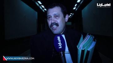 """تصريح مثير للحبيب حاجي.. لماذا قال عن المحامي """"صلى الله عليه وسلم""""؟"""