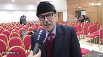 بوطوالة: فيدرالية اليسار قدمت للجنة النموذج التنموي تصورا يشمل جميع ما يهم المواطن المغربي