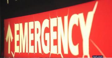 ارتفاع عدد الوفيات وبلدان تعلن تسجيل إصابات جديدة بفيروس كورونا