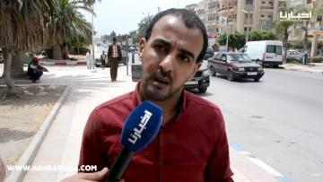 شاب مغربي لخص كلشي في أقل من 3 دقائق : ها علاش البلاد مبغاتش تتقاد والفساد وغدي وكيزيد