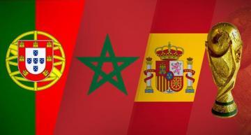"""اقترب تحقيق الحلم...مصادر إسبانية: رئيس """"الفيفا"""" سيدعم الترشيح """"المغربي الإسباني البرتغالي"""" وهذه حجته"""