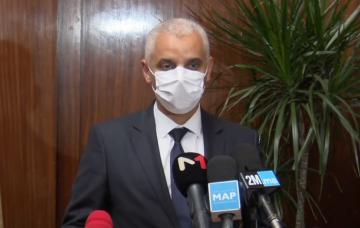 الإعلان عن الاستراتيجية الوطنية للتلقيح ضد فيروس كورونا