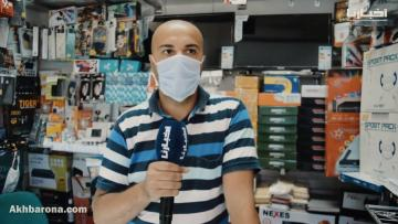 عودة الحياة لأقدم سوق في مدينة تطوان بحلة جديدة ولكن الإقبال مازال ضعيفا