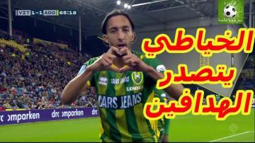 شاهد تحركات وهدف المغربي عبد الناصر الخياطي
