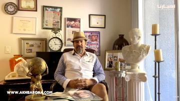 قصة طباخ مغربي قاده شغف المسرح للعب إلى جانب مشاهير السينما في أمريكا
