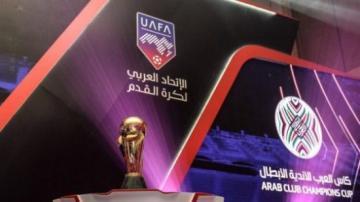 الرجاء وأولمبيك آسفي يتعرفان على خصميهما في كأس محمد السادس