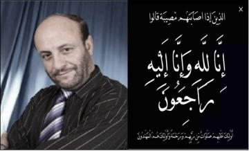 بعد اختفائه بشكل غامض عن الأنظار...العثور على ممثل مغربي جثة هامدة داخل منزله بالدار البيضاء