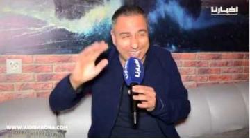 موس ماهر: لي فاق يقول فنان عالمي والمخير فيهم كيغني في الكباريات والقهاوي ديال الشيشا