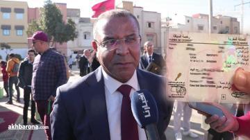 هام للمغاربة بخصوص رخصة السياقة الجديدة 2020 وهذه مميزاتها