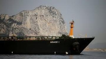 سلطات جبل طارق تسمح للناقلة الإيرانية بالمغادرة رغم محاولة العرقلة الأمريكية