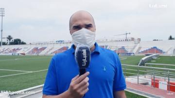 المدير التقني للمغرب التطواني: البطولة بعد التوقف ستكون صعبة والايقاع بطيء