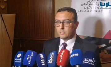 """""""أمكراز"""" لأخبارنا المغربية: الكل بالوزارة متفق على محاربة الفساد"""
