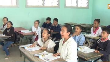 تسهيل إدماج الأطفال في وضعية إعاقة في الحياة المدرسية