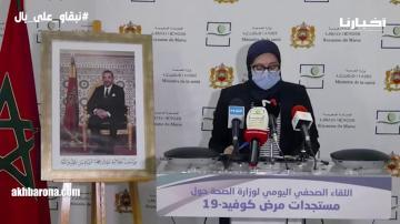 تسجيل 393 حالة إصابة جديدة و3 حالات وفاة بالمغرب