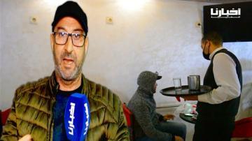 عضو جمعية أرباب المقاهي يكشف سبب تعليق الإضراب ويسلط الضوء على معاناة المستخدمين بالمطاعم والمقاهي