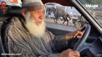 """أكبر سائق """"طاكسي"""" بأكادير، كيفاش تدوز نهارو ومواقف طريفة وقعت له مع الزبناء"""