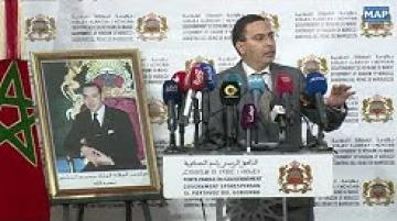الخلفي: تراجع نسبة المغاربة ضمن المرشحين للهجرة السرية نهاية غشت 2018