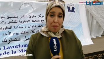 """محامية ضحية """"الكويتي"""" تكشف لأخبارنا تفاصيل حادثة الاغتصاب"""