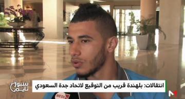 """""""سيناريو مثير"""" في صفقة انتقال بلهندة إلى السعودية"""