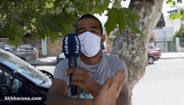 مواطن: بغينا نستافدو باش نشريو الحولي ومشدينا والو منذ بداية الجائحة