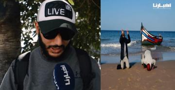 شاب مغربي يعلق بحرقة على فيديو سجود الحراكة وبكاء مواطنة إسبانية