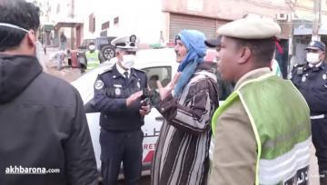 السلطات تشن حملة على الأسواق العشوائية وتصر على متابعة أحد الباعة وهاشنو دار