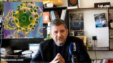 نصائح مهمة وعاجلة من الدكتور محمد بورباب للمغاربة للوقاية من كورونا