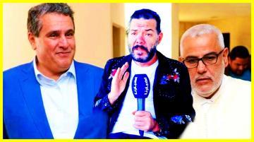عادل الميلودي: إلا كان عزيز أخنوش هو رئيس الحكومة المقبلة المغاربة غدي يعيشو معززين مكرمين