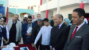 الكاتب العام لوزارة التربية الوطنية يترأس حفل انطلاقة مشروع مغربي أمريكي بتطوان