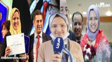 """بطلة""""تحدي القراءة العربي"""" تكشف سر تفوقها في امتحانات الباكلوريا وتقدم نصائح للمقبلين على الاستدراكية"""