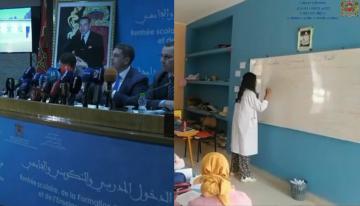 أمزازي ومعاقبة أستاذة متعاقدة بسبب فيديو
