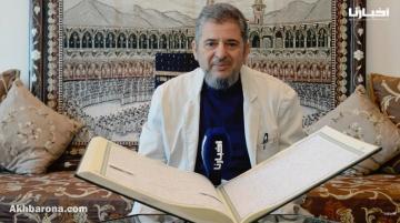 الدكتور بورباب يفسر حقائق مثيرة في خلق الله