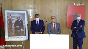 في تصريح قوي: منسق فيدرالية اليسار يذكر أخنوش بالقضايا الكبرى التي تشغل بال المغاربة