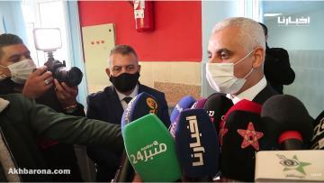 وزير الصحة آيت الطالب يتفقد مستوصفات وجدة للوقوف على سير عملية التلقيح