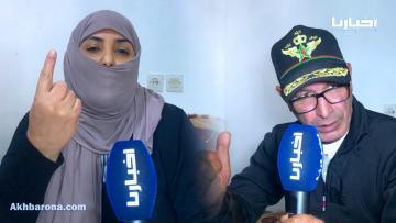 عائلة سجين بأكادير: ولدنا مظلوم والدلائل تدين الشاهد ضده