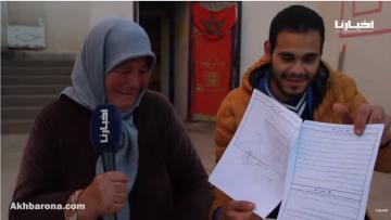 وجدة: طرد شاب من ذوي الاحتياجات الخاصة وأمه من منزل بجمعية الصفاء بعدما طالبا بحقوقهما