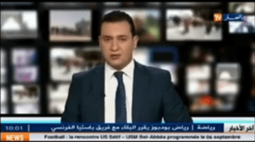 على قناة جزائرية..المغرب يدعو الجزائر إلى تطبيع العلاقات بين البلدين