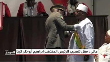 العثماني يمثل الملك محمد السادس في حفل تنصيب الرئيس المالي
