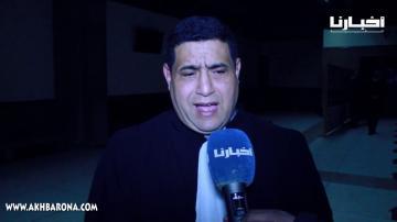 """محاكمة المهداوي ..الهيني وبنحماني يكشفان لـ""""أخبارنا"""" كواليس أولى جلسات الاستئناف"""