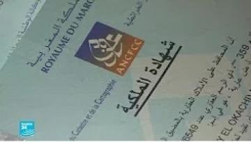 """""""مافيا العقارات"""" ..ظاهرة تؤرق المجتمع المغربي"""
