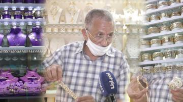 تاجر يكشف أسرار عن تجارة الذهب بالمغرب ويؤكد: بعدالجائحة الأثمنة مرتفعة وزبائن طالبوا بإعادة التسبيق