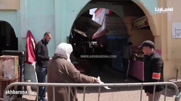 السلطات تقوم بإجراءات صارمة..دخول شخص واحد للسوق مع ضرورة توفره على ورقة التنقل