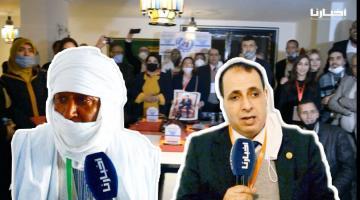 لقاء صحراوي بتطوان يكشف خطة مرتزقة البوليساريو  و الهدف من اقتحام الكركرات