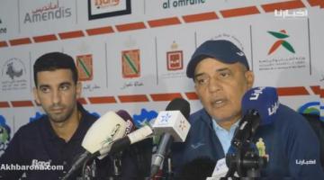 مدرب المغرب التطواني سعيد بأداء لاعبيه وطاليب يبرر الهزيمة